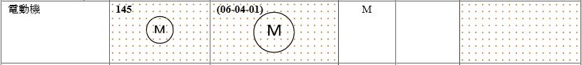 回路図 図記号一覧データ24