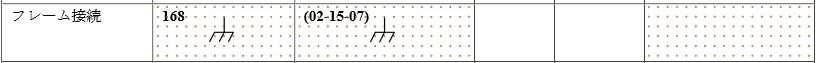 回路図 図記号一覧データ44