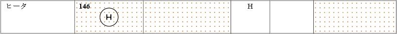 回路図 図記号一覧データ25
