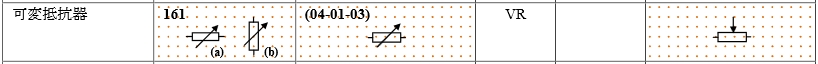 回路図 図記号一覧データ36