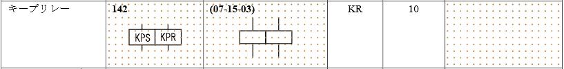 回路図 図記号一覧データ22