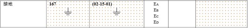 回路図 図記号一覧データ43