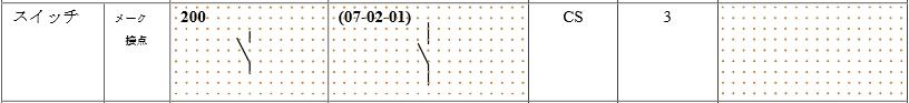 回路図 図記号一覧データ46