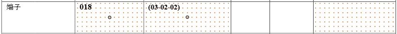 回路図 図記号一覧データ7