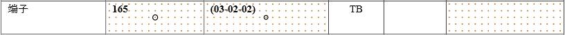 回路図 図記号一覧データ41